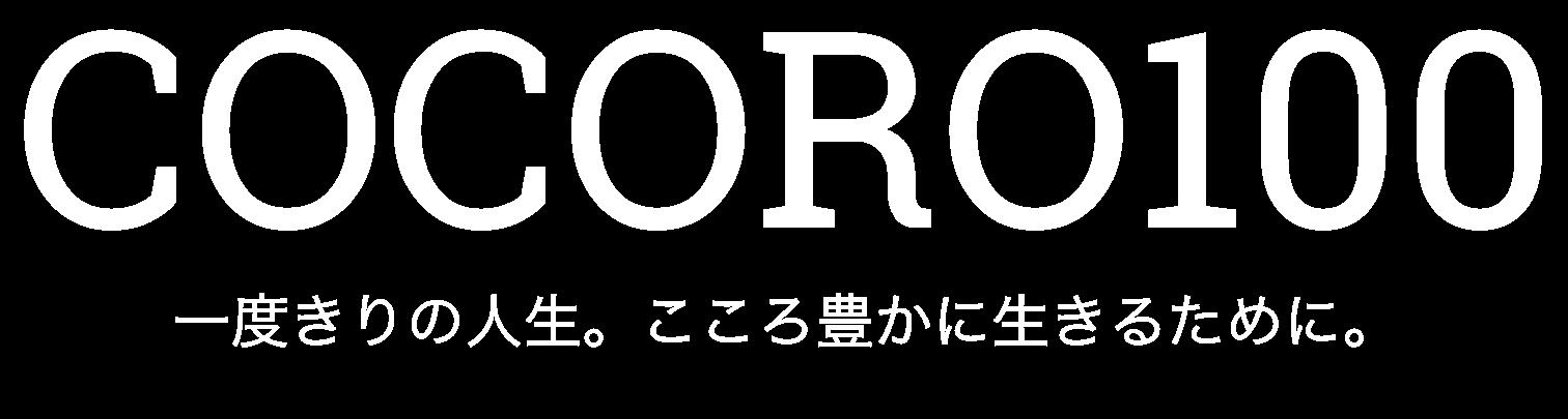 COCORO100